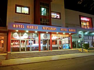 """Хотел Кабиле, ул. """"Търговска"""" 35, Ямбол"""