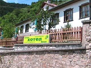 Семеен Хотел Венци, община Лъки, област Пловдив, Дряново