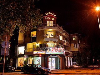 "Хотел Авеню, ул. ""Цар Освободител"" 73, Шумен"
